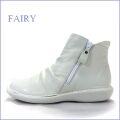 fairy フェアリー fa19660wt  オフホワイト 【オ―ルシーズンおしゃれ!! よく馴染む柔らかレザー。。fairy Wジッパーブーツ】