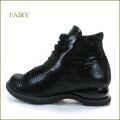 fairy フェアリー  fa2103bl  ブラック 【いい靴履いてるね・・・注目素材ドット加工。。fairy 限定レースアップ ショートブーツ】