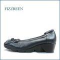fizzreen  フィズリーン  fr1634nv  モスネイビー 【今までで一番履きやすいかも・・FIZZREEN  ちょっと深めカットの・・ 快適な歩き心地】