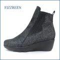fizz reen フィズリーン ショートブーツ   fr1833bl  ブラック 【ウェーブアーチインソールで・・バツグンの履き心地。。 FIZZREEN サイドゴア ショートブーツ】