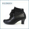 fizz reen フィズリーン fr280bl  ブラック 【可愛い大きなプクプクりぼん・・ スポッと履ける・・FIZZREEN・楽々・アンクルブーツ】