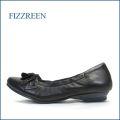 fizzreen フィズリーン fr3201bl  ブラック 【無理せず可愛い・・仕事に決まる履きやすさ。。 FIZZREEN フラット パンプス】