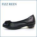 FIZZREEN  フィズリーン fr327bl  ブラック 【グルグルリボンかわいい 足に吸いつく履き心地 FIZZREEN ソフトレザーパンプス】