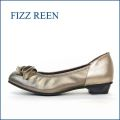 FIZZREEN  フィズリーン fr327bz  ブロンズ 【グルグルリボンかわいい 足に吸いつく履き心地 FIZZREEN ソフトレザーパンプス】