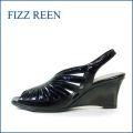 FIZZREEN  フィズリーン fr3379bl  ブラック 【綺麗なシルエットで履きやすい・・FIZZREEN エナメル仕立てのウェッジソール】