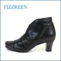 FIZZ REEN フィズリーン ブーティ fr4647bl ブラック 【極上・柔らか仕立て・・きれいにFITする・・ fizzreen すっきりブ―ティ】