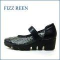 FIZZREEN  フィズリーン fr5800bl  ブラック 【柔らかパンチング素材の 履きやすい FIZZREEN なみなみのソール】