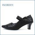 fizzreen  フィズリーン  fr6827bl  ブラック 【ソフトなカカトで靴ずれしない・・ベルトでフィット。。fizzreen 履きやすい パンプス】