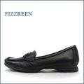 fizzreen  フィズリーン fr9801bl ブラック 【フィットする厚めのクッション・・走れる程履きやすい。。fizzreen  ビットローファー】