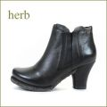 herb靴 ハーブ hb12065bl ブラック 【かわいい丸さのサイドゴア・・スポッと履ける・・herb靴・・アンクルブ—ティー】