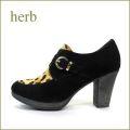 herb靴 ハーブ hb128018bl ブラック 【新鮮アニマル素材登場!!かわいいクラッシックな・・herb靴・・ヒールマニッシュ】