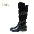 herb靴  ハーブ  hb1403bl  ブラック 【つま先まで HOT・HOT・・herb靴・・かわいい大きめリボン・ブーツ】