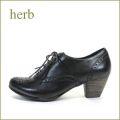herb靴 ハーブ hb14714bl ブラック 【かわいいメダリオン・・クラッシック仕上げ・・ herb靴・・ヒールマニッシュ】