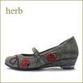 herb靴 ハーブ hb1530ok  オ—ク 【可愛いぴかぴかテントウ虫。。軽さとクッションでアピールしましょ。herb靴 ベルトパンプス】