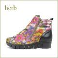 herb靴  ハーブ hb1551fl フラワー 【いっぱいお花が咲いている・・柔らかなソフトレザー・・herb靴・・新型ソールショート】