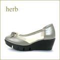 herb靴  ハーブ  hb1611bg  ベージュ 【かわいいお花コロコロカメリア・・独自開発・新型ソール!! herb靴・・ 履きやすい チュールパンプス】