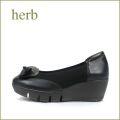 herb靴 ハーブ hb16120bl ブラック 【かわいいお花コロコロカメリア・・独自開発・新型ソール!! herb靴・・ 履きやすい 楽らくパンプス】