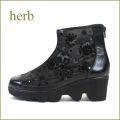 herb靴  ハーブ hb2216bl ブラック 【センスある上品チュールネット素材・・herb・なみ底ショートブーツ】