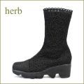 人気上昇中・・・オシャレな 高級コードレース素材の・・HERB 限定 ウェーブソール・ブーツ