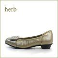 herb靴 ハーブ hb326ch チャコール 【スタイルの良い上品デザイン・・・ herb靴 足を包み込む ソフトレザー・パンプス】