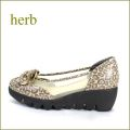 herb靴  ハーブ  hb3580hy  ヒョウ 【可愛いぐるぐるリボンと・なみなみ底の・・herb靴・履きやすいチュール・パンプス】