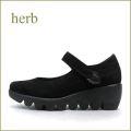 herb靴  ハーブ  hb3588bln  ブラックN  【ホッとするクッション。。ハーブのクラウドソール・・herb靴 ベルトパンプス】