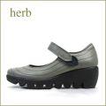 herb靴  ハーブ  hb3588gy  グレイ  【ホッとするクッション。。ハーブのクラウドソール・・herb靴 ベルトパンプス】