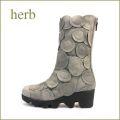 herb靴  ハーブ  hb3800gy グレイ 【いっぱい・まん丸パッチと・高級イタリアンシルキー素材・・herb・なみ底ショートブーツ】