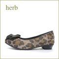 herb靴  ハーブ  hb501ok  オークヒョウ 【すっぽり包む柔らかレザー・・ herb靴・・ 軽量・とっておきの履き心地】