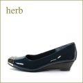 herb靴  ハーブ hb5030nv  ネイビー 【上品 キレイ。。脱ぎたくないほど、心地いい。。herb靴 シンプル・トゥキャップ 】