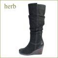 herb靴  ハーブ  hb50317bl  ブラック 【新鮮・おしゃれ・アンティ—クヌバック ・・herb靴・・つま先まで・HOT・HOT・ロング】