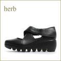 herb靴  ハーブ  hb5366bl  ブラック  【疲れにくい構造の・・クロスのベルト・・ herb靴 なみなみのソール・・すっきりパンプス】