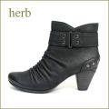 herb靴  ハーブ hb53bl  ブラック 【オシャレ ぼかし加工の・・ こだわりソフトレザー・・herb  アンクルフィット・ショート】