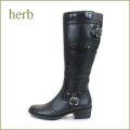 herb靴  ハーブ  hb58818bl  ブラック 【履き口が伸びる安心ゴムゴム・・herb靴・履きやすい・・後ろベルトブーツ】