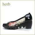 herb靴  ハーブ  hb621bl  ブラック  【軽いソールで楽らく・・ずっと 履きやすい・・herb靴 かわいい・お花チュール・パンプス】