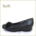 herb靴  ハーブ hb6733bl  ブラック 【すぐ馴染む・・良質 ソフトレザー。。herb靴 豪華なリボンで大人可愛い・・ウェッジパンプス 】