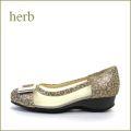 herb靴  ハーブ hb6760hy  ヒョウ 【スタイルの良い上品デザイン・・・ herb靴 ウェッジ チュール・パンプス】