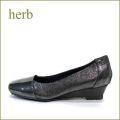 herb靴  ハーブ hb6791dgy  ブラックエタン 【キレイさ大正解。。脱ぎたくないほど、心地いい。。herb靴 シンプル・ウェッジ・バレエ 】