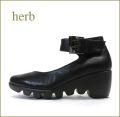 herb靴  ハーブ  hb683bl  ブラック  【シンプルすっきり・・安心の履き心地・・herb靴 ずっと 楽!ベルトパンプス】