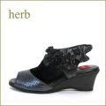 herb靴  ハーブ hb7142bl  ブラック 【巾広!甲高!立体構造・スポッと FIT・・ちょうちょのお花・herb靴・ ウェッジ サンダル】