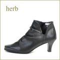herb靴  ハーブ  hb79800bl  ブラック 【すぐ馴染む・良質ソフトな一枚革仕立て herb靴 すっきりキレイ アンクルショート】