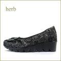 herb靴 ハーブ パンプス hb8072blp  ブラックP 【安心できる変わらない履き心地・・ 可愛いレースプリント素材。herb靴・軽量パンプス】