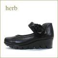 herb  ハーブ  hb8120bl ブラック 【可愛いお花が咲いている・・安心な履き心地・・herb靴  軽い190gパンプス】