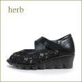 herb靴  ハーブ hb8147bl ブラック 【長時間でも快適・・かわいいお花レース・・ herb靴 軽量・楽らくオープントゥ】