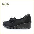 herb靴  ハーブ  hb8573bl  ブラック  【新鮮素材。登場!ブラックビーズでアピールしましょ。。herb靴 ぴかぴかお花パンプス】