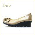 HERB  ハーブ hb86bg ベージュ 【ぐるぐるリボンの付いた履きやすい キャタピラソール・パンプス】