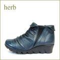 herb靴  ハーブ  hb8700nv  ネイビー 【長時間でも快適な・・・herb靴・・ 軽いソールの履き心地】