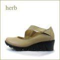 herb靴  ハーブ hb87bg  ベージュ 【長時間でも快適な・・ herb靴 軽量・楽らく ストラップ】
