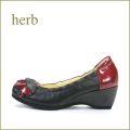 herb靴  ハーブ  hb9901blre  ブラックレッド 【かわいいぐるぐるリボン・・ 履きやすい柔らか仕立て・・ herb靴・ ウェッジソール・パンプス】