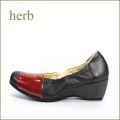 herb靴  ハーブ  hb9902blr  ブラック/レッド 【楽にFITする クッション構造・・ 履きやすい柔らか仕立て・・ herb靴・ ウェッジソール・パンプス】